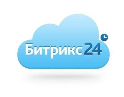 CRM Битрикс 24